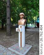 Купить «Пионер-герой Лёня Голиков (Симферополь)», фото № 26762404, снято 31 мая 2017 г. (c) Ярослав Коваль / Фотобанк Лори