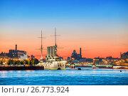 """Купить «Санкт-Петербург. """"Аврора"""" и красный закат. Aurora and the Red Sunset», фото № 26773924, снято 10 июля 2017 г. (c) Baturina Yuliya / Фотобанк Лори"""