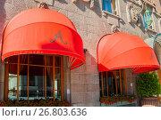 Купить «Red awnings of Famous Astoria hotel at Bolshaya Morskaya street in St Petersburg, Russia», фото № 26803636, снято 15 августа 2017 г. (c) Зезелина Марина / Фотобанк Лори