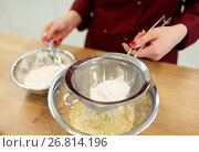 Купить «chef with flour in bowl making batter or dough», фото № 26814196, снято 8 мая 2017 г. (c) Syda Productions / Фотобанк Лори