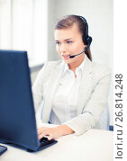 Купить «friendly female helpline operator», фото № 26814248, снято 1 июня 2013 г. (c) Syda Productions / Фотобанк Лори