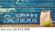 Купить «Composite image of back to school text against white background», фото № 26815508, снято 22 ноября 2018 г. (c) Wavebreak Media / Фотобанк Лори