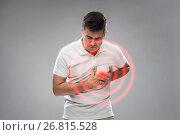 Купить «unhappy man suffering from heart ache», фото № 26815528, снято 21 декабря 2016 г. (c) Syda Productions / Фотобанк Лори