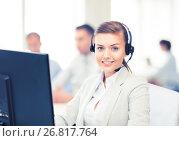 Купить «helpline operator with headphones in call centre», фото № 26817764, снято 1 июня 2013 г. (c) Syda Productions / Фотобанк Лори