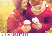 Купить «close up of happy couple with coffee in autumn», фото № 26817888, снято 9 октября 2016 г. (c) Syda Productions / Фотобанк Лори