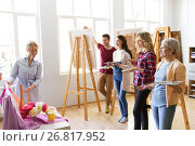 Купить «students and teacher with still life at art school», фото № 26817952, снято 26 мая 2017 г. (c) Syda Productions / Фотобанк Лори