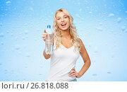 Купить «happy beautiful young woman with bottle of water», фото № 26818088, снято 20 апреля 2017 г. (c) Syda Productions / Фотобанк Лори