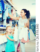 Купить «portrait of woman and girl shopping white baby apparel in cloth», фото № 26818840, снято 22 января 2019 г. (c) Яков Филимонов / Фотобанк Лори