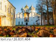 Купить «Софийский собор, Великий Новгород, Россия», фото № 26831404, снято 9 октября 2016 г. (c) Зезелина Марина / Фотобанк Лори