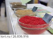 Купить «Different genetically modified agricultural millet in the glass saucer», фото № 26836916, снято 15 февраля 2017 г. (c) Константин Шишкин / Фотобанк Лори