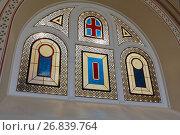 Восстановленный в ходе реставрации витраж Домовой церкви Юсуповского дворца на Мойке в Санкт-Петербурге, фото № 26839764, снято 30 августа 2017 г. (c) Stockphoto / Фотобанк Лори