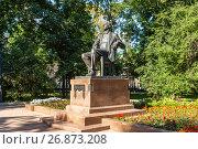 Купить «Moscow, Russia - August 31.2017. Monument to composer Rachmaninov on Strastnoy Boulevard», фото № 26873208, снято 31 августа 2017 г. (c) Володина Ольга / Фотобанк Лори