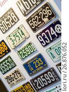 Купить «USA, New York, Western New York, Buffalo, The Buffalo Transportation Pierce-Arrow Museum, antique license plates.», фото № 26876052, снято 29 октября 2016 г. (c) age Fotostock / Фотобанк Лори