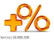 Купить «Increase percent on white background. Isolated 3D illustration», иллюстрация № 26880308 (c) Ильин Сергей / Фотобанк Лори