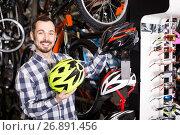 Купить «man chooses himself comfortable helmet for driving bicycle», фото № 26891456, снято 21 января 2018 г. (c) Яков Филимонов / Фотобанк Лори