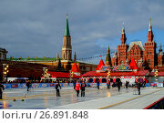 Купить «Москва, каток на Красной Площади», фото № 26891848, снято 1 февраля 2016 г. (c) glokaya_kuzdra / Фотобанк Лори