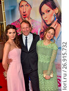 Купить «Celebrities at the premiere of Seitenwechsel at Zoo-Palast. Featuring: Ruby O. Fee, Wotan Wilke Moehring, Mina Tander Where: Berlin, Germany When: 24 May 2016 Credit: AEDT/WENN.com», фото № 26915732, снято 24 мая 2016 г. (c) age Fotostock / Фотобанк Лори
