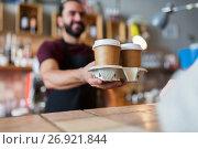 Купить «man or bartender serving customer at coffee shop», фото № 26921844, снято 8 декабря 2016 г. (c) Syda Productions / Фотобанк Лори