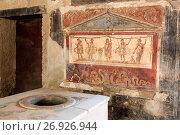 Купить «Stuccoed and frescoed lararium, Thermopolium of Vetutius Placidus, Pompeii, UNESCO World Heritage Site, Campania, Italy, Europe», фото № 26926944, снято 6 ноября 2016 г. (c) age Fotostock / Фотобанк Лори