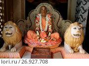 Купить «Statues in A. C. Bhaktivedanta Swami Prabhupada's mausoleum in Vrindavan, Uttar Pradesh, India, Asia», фото № 26927708, снято 3 сентября 2016 г. (c) age Fotostock / Фотобанк Лори