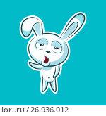 Sticker emoji emoticon, emotion, yawn, gape vector isolated illustration bored character sweet, cute white rabbit, bunny, hare, coney, cony, lapin for happy Easter. Стоковая иллюстрация, иллюстратор Maryna Bolsunova / Фотобанк Лори