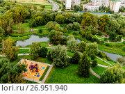 Купить «Москва,  парк в пойме реки Городня», фото № 26951940, снято 17 сентября 2017 г. (c) glokaya_kuzdra / Фотобанк Лори