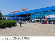 Железнодорожный вокзал курортного города Анапы, Краснодарский край, фото № 26954068, снято 23 июля 2017 г. (c) Николай Мухорин / Фотобанк Лори