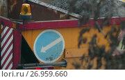 Купить «Body lorry with gravel and flashing lights», видеоролик № 26959660, снято 11 сентября 2017 г. (c) BestPhotoStudio / Фотобанк Лори