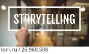 Купить «Hand interacting with storytelling business text against blurred background», фото № 26960508, снято 20 ноября 2018 г. (c) Wavebreak Media / Фотобанк Лори