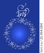 Купить «New Years stylized holiday ball and 2018 on a blue background», иллюстрация № 26964684 (c) Happy Letters / Фотобанк Лори