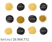 Купить «Set of black and gold round stains isolated on white background. Hand drawn scribble circles. Spot banner for text. Vector logo design elements», иллюстрация № 26964712 (c) Dmitry Domashenko / Фотобанк Лори