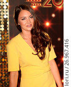 Купить «British Soap Awards 2016 - red carpet arrivals - at Hackney Assembly Rooms, Hackney, London Featuring: Lacey Turner Where: London, United Kingdom When: 28 May 2016 Credit: WENN.com», фото № 26967416, снято 28 мая 2016 г. (c) age Fotostock / Фотобанк Лори