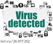 Купить «Security concept: Virus Detected on Torn Paper background», фото № 26977252, снято 12 декабря 2016 г. (c) easy Fotostock / Фотобанк Лори