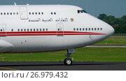 Купить «United Arab Emirates Royal Flight Boeing 747 taxiing», видеоролик № 26979432, снято 22 июля 2017 г. (c) Игорь Жоров / Фотобанк Лори