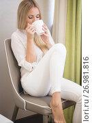 Portrait of woman drinking coffee. Стоковое фото, фотограф Кирилл Греков / Фотобанк Лори