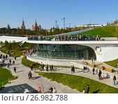 Купить «Moscow, Russia - September 23. 2017. Zaryadye - new landscape and architectural park.», фото № 26982788, снято 23 сентября 2017 г. (c) Володина Ольга / Фотобанк Лори