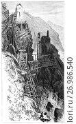 Купить «1870: The Botallack Crown Mine (Cornish: Bostalek) is a former mine in Botallack in the west of Cornwall, England, UK. It was a submarine mine, with tunnels...», фото № 26986540, снято 31 июля 2017 г. (c) age Fotostock / Фотобанк Лори