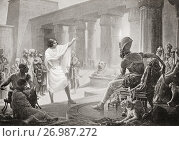 Joseph interpreting the Pharaohs' dreams. Joseph, sold into slavery by his jealous brothers, he rose to become vizier, the second most powerful man in... Редакционное фото, фотограф Classic Vision / age Fotostock / Фотобанк Лори