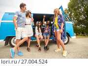 Купить «smiling happy young hippie friends at minivan car», фото № 27004524, снято 27 августа 2015 г. (c) Syda Productions / Фотобанк Лори