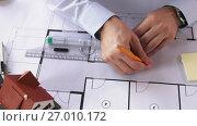 Купить «architect hands with ruler measuring blueprint», видеоролик № 27010172, снято 7 сентября 2017 г. (c) Syda Productions / Фотобанк Лори