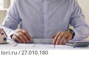 Купить «architect hands with ruler measuring blueprint», видеоролик № 27010180, снято 7 сентября 2017 г. (c) Syda Productions / Фотобанк Лори
