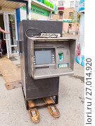 Купить «Transportation ATM to manual hydraulic pallet trucks», фото № 27014920, снято 15 июля 2016 г. (c) Евгений Ткачёв / Фотобанк Лори