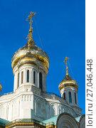 Купить «Dome of Church in honor of Resurrection of Christ, New Martyrs and Confessors in Moscow. Russia», фото № 27046448, снято 24 июля 2017 г. (c) Володина Ольга / Фотобанк Лори