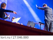 "Купить «Ekaterinburg, Russia - February 27, 2016: Orchestra Concert ""Other Band"" plays ""Depeche Mode""», фото № 27046880, снято 27 февраля 2016 г. (c) Евгений Ткачёв / Фотобанк Лори"