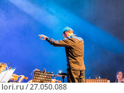 "Купить «Orchestra Concert ""Other Band"" plays ""Depeche Mode""», фото № 27050088, снято 18 января 2019 г. (c) Евгений Ткачёв / Фотобанк Лори"