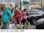 Город Санкт-Петербург, частная торговля у метро Владимирская, эксклюзивное фото № 27050744, снято 24 мая 2017 г. (c) Дмитрий Неумоин / Фотобанк Лори