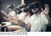 Купить «Excited man experiencing with friends virtual reality», фото № 27053316, снято 6 июля 2017 г. (c) Яков Филимонов / Фотобанк Лори