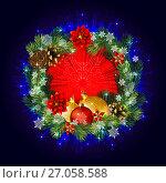 Рождественский венок, иллюстрация № 27058588 (c) Александр Павлов / Фотобанк Лори