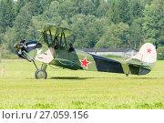 Купить «По-2 (У-2) (бортовой RA-0790G) на аэродроме Орловка», эксклюзивное фото № 27059156, снято 19 августа 2017 г. (c) Alexei Tavix / Фотобанк Лори