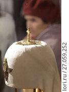 Патриарший клубок на выставке, эксклюзивное фото № 27059252, снято 7 октября 2017 г. (c) Дмитрий Неумоин / Фотобанк Лори